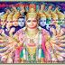 अथ आदित्य ह्रिदय स्तोत्रम् ।। Aditya Hridaya Stotram.
