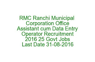 Ranchi Municipal Corporation RMC Office Assistant cum Data Entry Operator Recruitment 2016 25 Govt Jobs Last Date 31-08-2016
