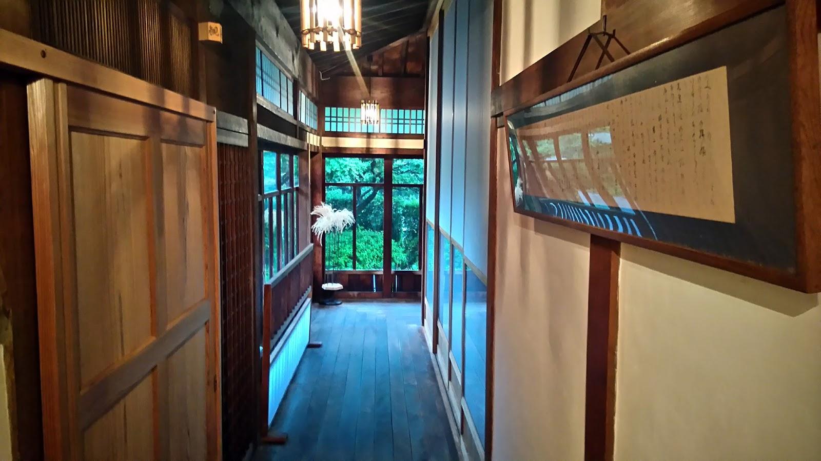 Bel itineraire: Ryokan et chambres traditionnelles japonaises