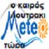 http://www.meteo.gr/meteoplus/cf.cfm?city_id=214