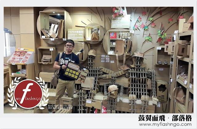 2015 台湾 ►南投清境 ►有趣的纸箱王主题餐厅 (17)