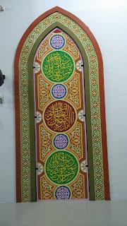 contoh kaligrafi masjid timbul, kaligrafi masjid pekanbaru, kaligrafi masjid pangkalan kerinci, kaligrafi masjid riau, kaligrafi masjid kampar.