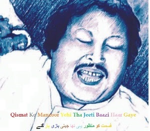 Download Mp3 and Listen Online Qismat Ko Manzoor Yehi Tha ghazal by Ustad Nusrat Fateh Ali Khan