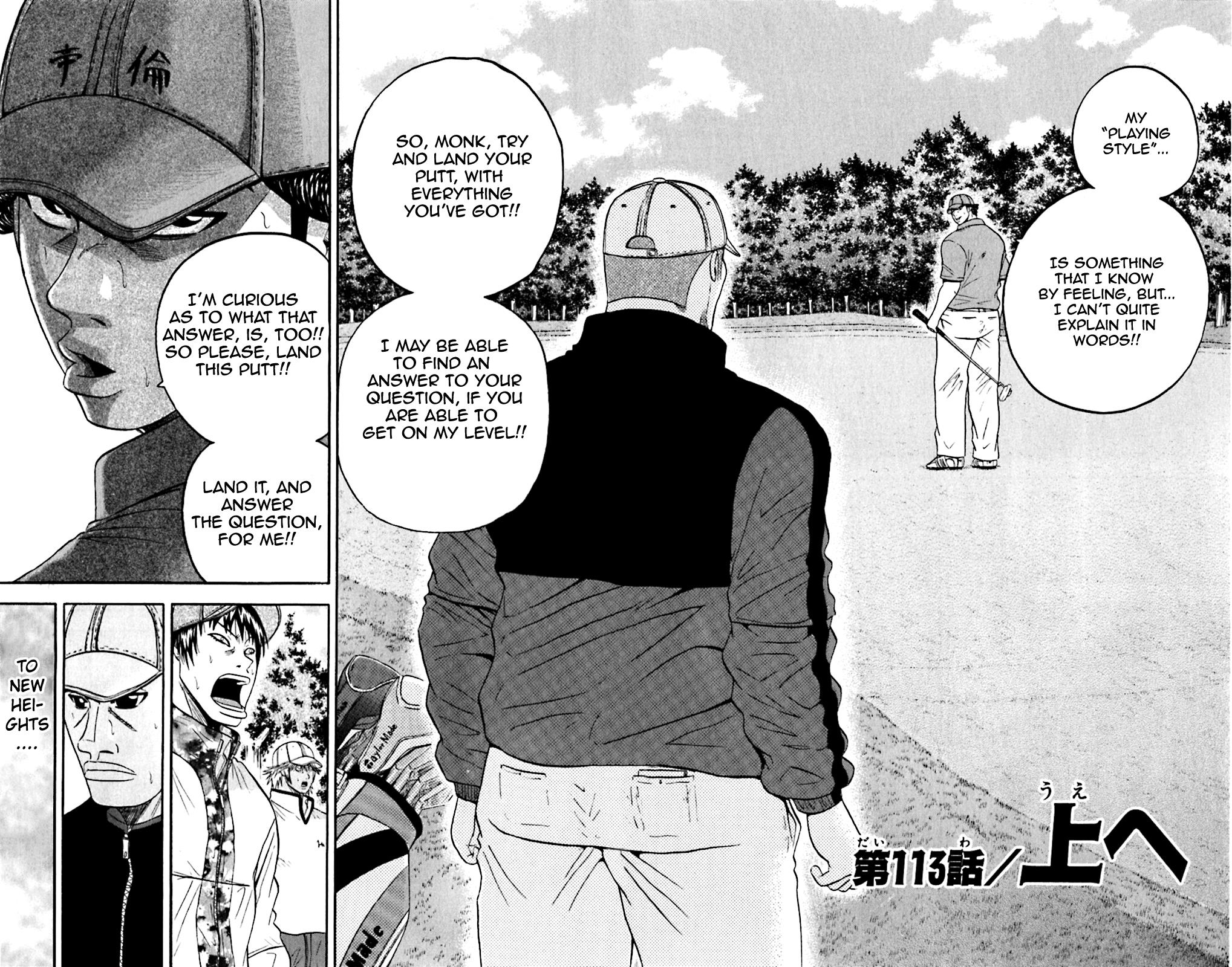 King Golf - Chapter 113