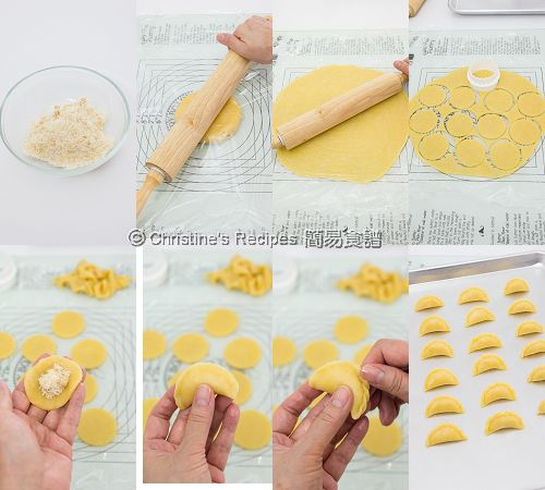 焗角仔製作圖 How To Make Baked Peanut Dumplings02