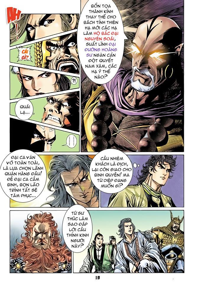 Đại Đường Uy Long chapter 69 trang 17