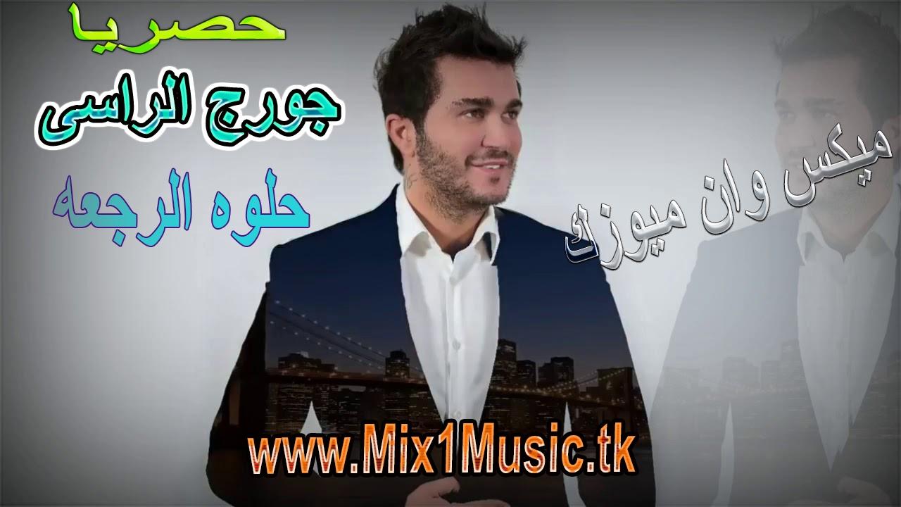 موقع طرب تحميل اغاني مجانا