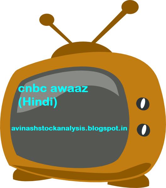Avinash Stock Analysis: Watch Live CNBC AWAAZ (Hindi) and