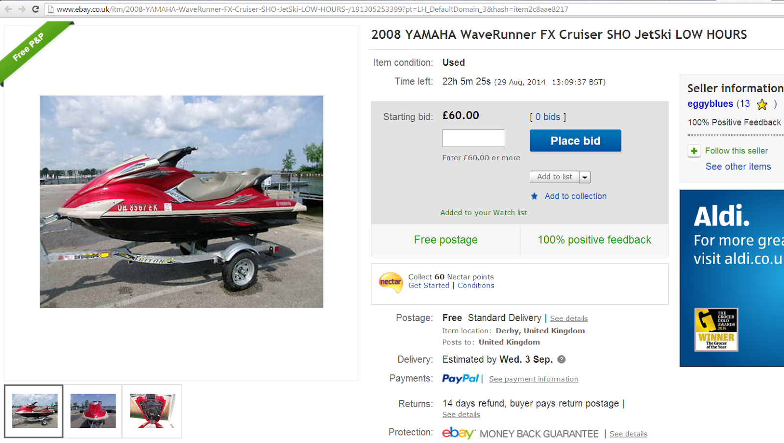 Jack Buster Jack Scam Fraud On Ebay Uk 2008 Yamaha Waverunner Fx Cruiser Sho Jetski Low Hours 28 Aug 14 Johnreadm Gmail Com