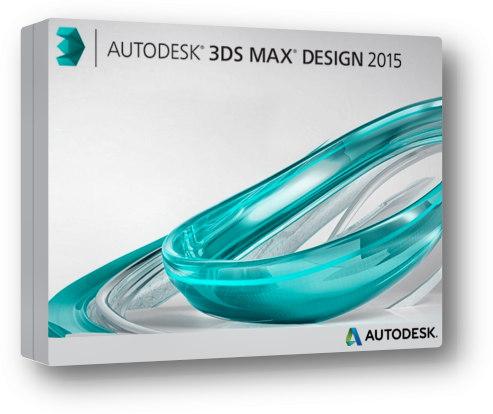 Autodesk 3ds max design 2015 full torrent keygen pc for Arquitecto 3d torrent