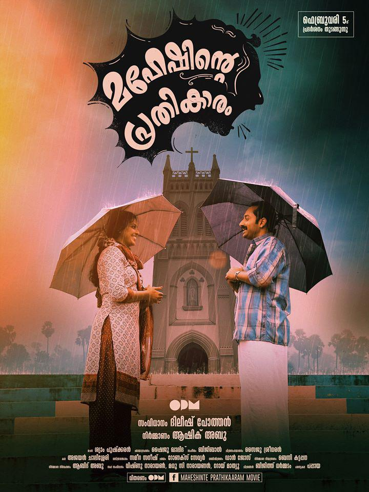 Watch Maheshinte Prathikaaram (2016) DVDRip Malayalam Full Movie Watch Online Free Download