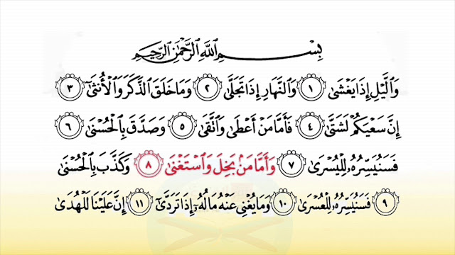 Surah Al-Lail Menjelaskan Siapa yang Diberikan Kemudahan, Siapa yang Diberi Kesulitan