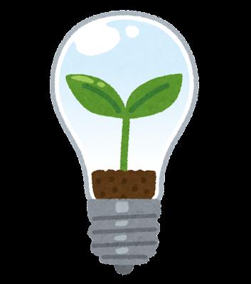 エコな電力のイメージのイラスト