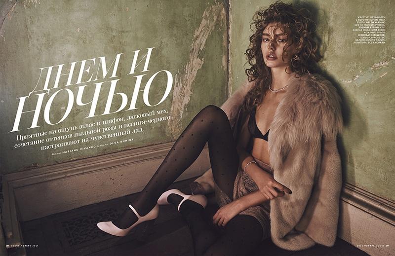 Ondria-Vogue-Russia