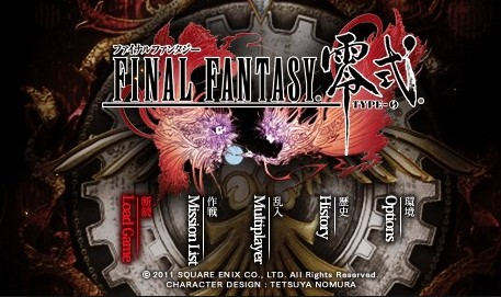 Download Final Fantasy Type-0 English Patched ISO PSP PPSSPP