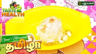 Bread Nut Balls | Taste2Health – PuthuYugam Tv