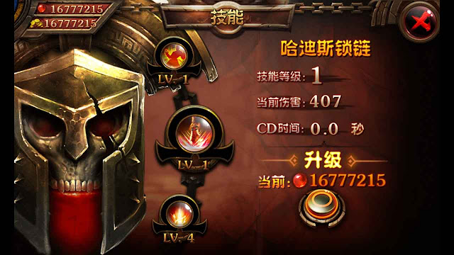 cheat god of war android mobile edition gratis