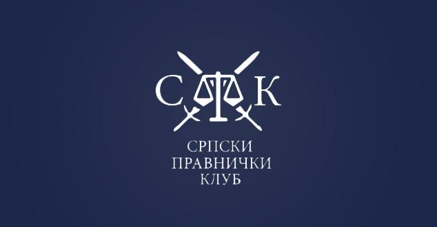 Смета то што је ова тема наметнута у тренутку када, после парламентарних избора, Србија још нема Владу и што је нагласак на укљањању преамбуле као, наводно, нужном услову даљих европских интеграција  ustav, srbija, kosovo, metohija, preambula, pravo, pravnik, stav, dostojanstvo, cuvanje,