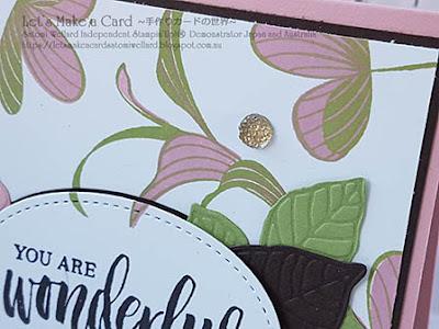 Peaceful Reflection & Rooted In Nature Satomi Wellard-Independent Stampin'Up! Demonstrator in Japan and Australia, #su, #stampinup, #cardmaking, #papercrafting, #rubberstamping, #stampinuponlineorder, #craftonlinestore, #papercrafting, #handmadegreetingcard, #greetingcards   #peacefulreflection #rootedinnature #スタンピン #スタンピンアップ #スタンピンアップ公認デモンストレーター #ウェラード里美 #手作りカード #スタンプ #カードメーキング #ペーパークラフト #スクラップブッキング #ハンドメイド #オンラインクラス #スタンピンアップオンラインオーダー #スタンピンアップオンラインショップ #動画 #フェイスブックライブワークショップ #ピースフルリフレクション #ルーテッドインネイチャー
