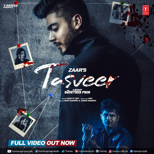 Tasveer Punjabi Song Lyrics - Dev