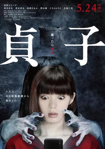 Visual Terbaru Film Sadako 2019
