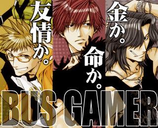 Bus Gamer – Episódio 03 – Jogo De Um Homem Só