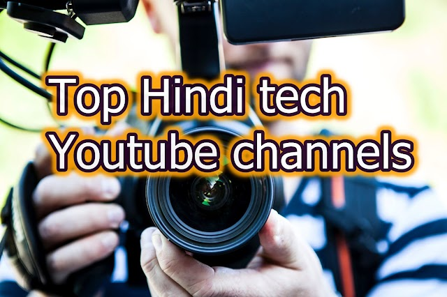 Top 10 Hindi Tech YouTube channels |Top 10 Hindi tech Youtuber