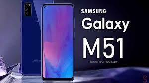مواصفات وتسعير هاتف Samsung Galaxy M51