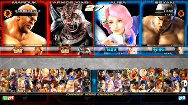 TEKKEN Tag Tournament 2 (USA) PS3 ISO Screenshots #4