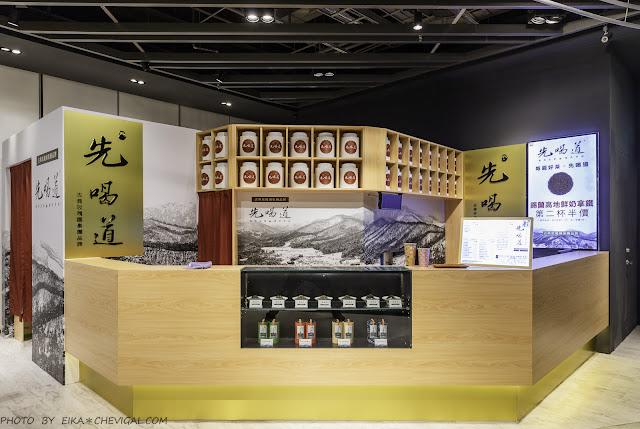 MG 8616 - 熱血採訪│全台首間海景誠品書店就在台中!25公尺寬落地大窗好吸睛