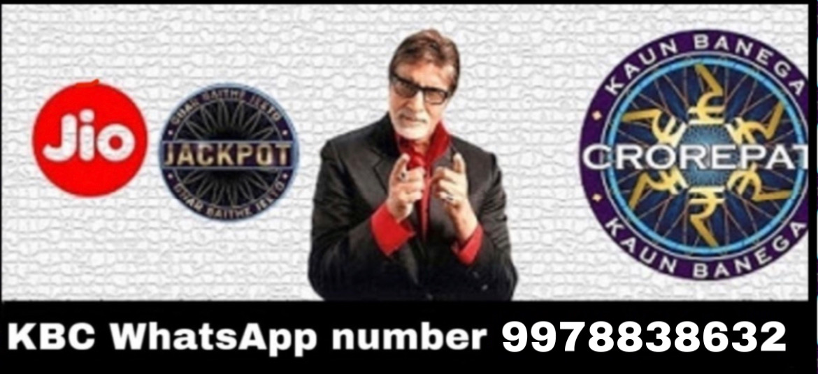 Kbc lottery winner Jio kbc Winner Lottery Amount 2500000 Mobile Number KBC Lottery KBC Whatsapp 2021
