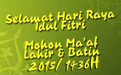 Kartu Ucapan Lebaran Hari Raya Idul Fitri 1436H/ 2015