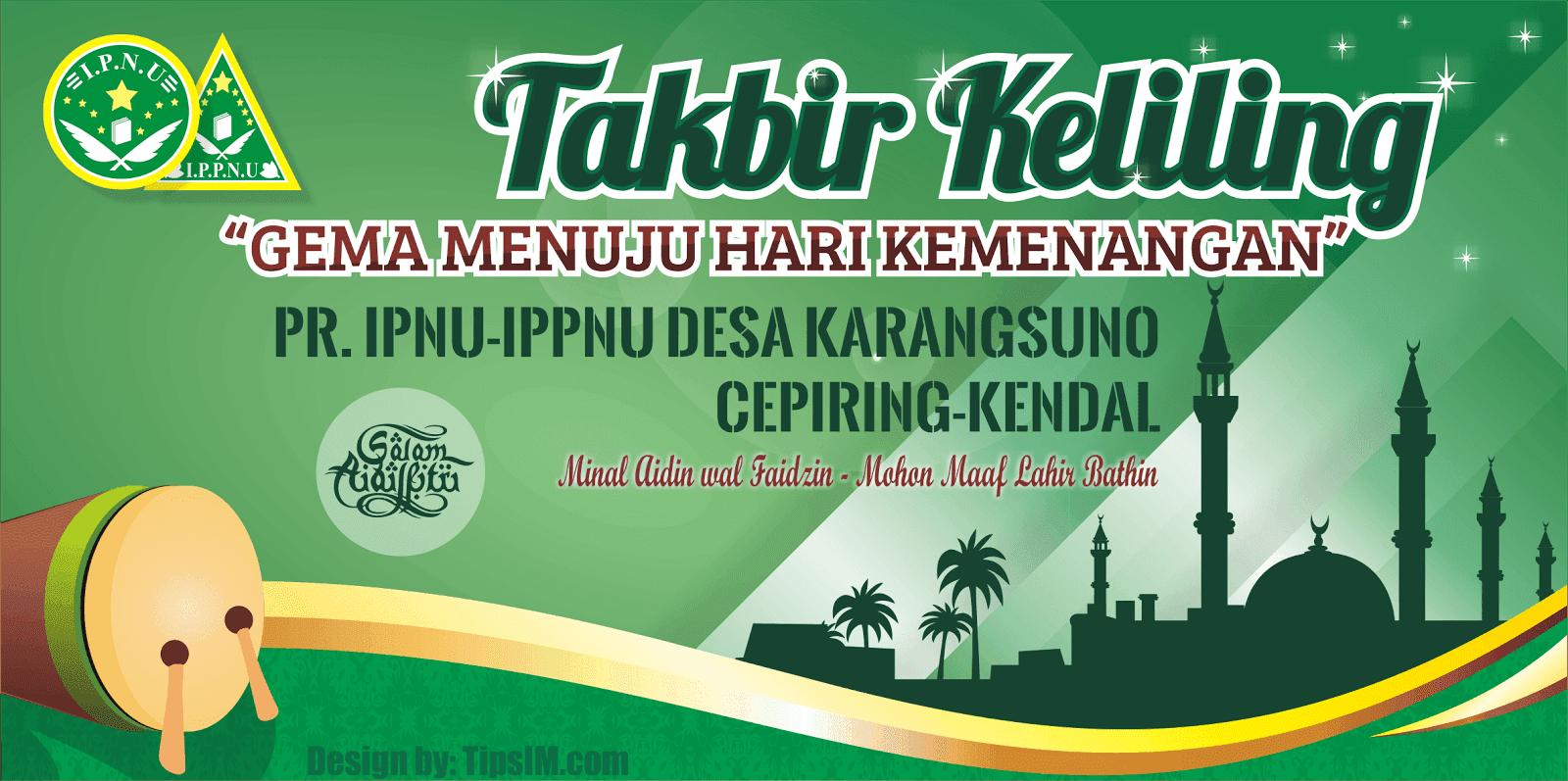 Download Design Spanduk Mmt Takbir Keliling Cdr Tipsim Com