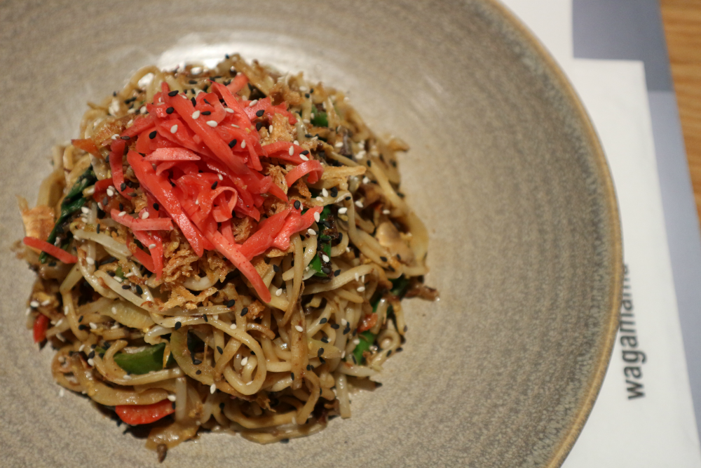Wagamama: Whatever I ate
