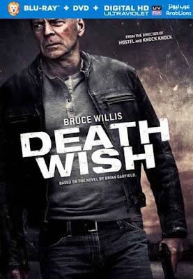 Death Wish 2018 Dual Audio BRRip 480p 350Mb x264