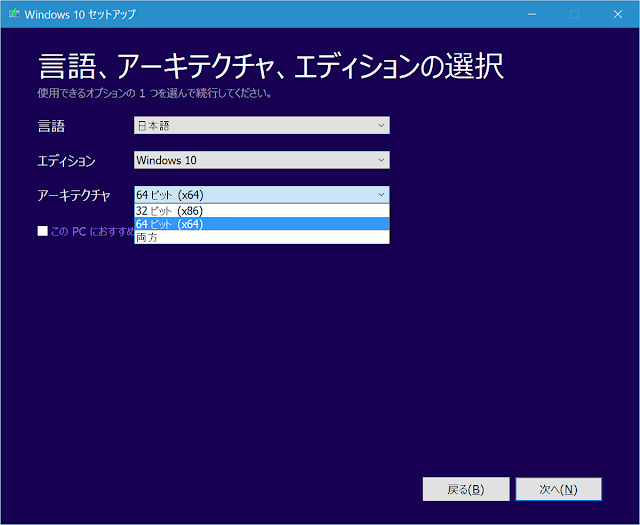 http://forest.watch.impress.co.jp/docs/serial/win10soudan/1006919.html