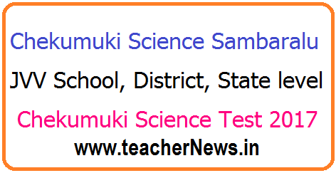 Chekumuki Science Sambaralu School, District, State level Chekumuki Science Test 2017