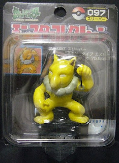 Hypno Pokemon figure Tomy Monster Collection black package series