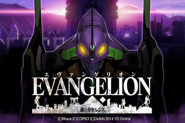 Game Evangelion: Catharsis of Soul img