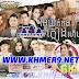 [MV] Town VCD Vol 93 - Khmer MV 2018