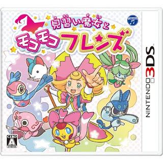 Minarai Majo to Mokomoko Friends Cover
