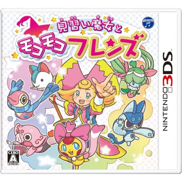 Minarai Majo to Mokomoko Friends [Decrypted] (J) 3DS Rom