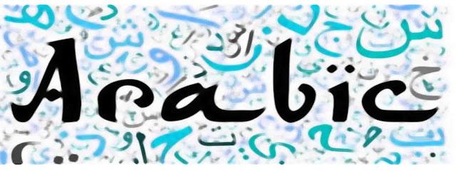 Bahasa Arabnya hari Senin sampai Minggu
