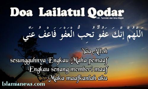 Bacaan Doa Amalan Tanda Malam Lailatul Qadar Lengkap Artinya