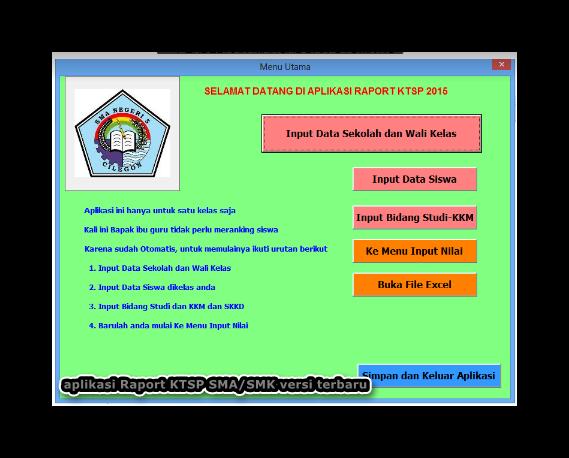Download Aplikasi Cetak Raport Siswa SMA/SMK Kurikulum KTSP