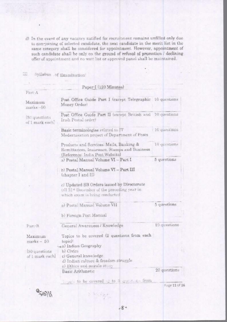 GDS to PA Exam notification