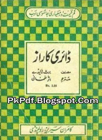 Diary Ka Raaz Novel By Asar Nomani Pdf Free Download