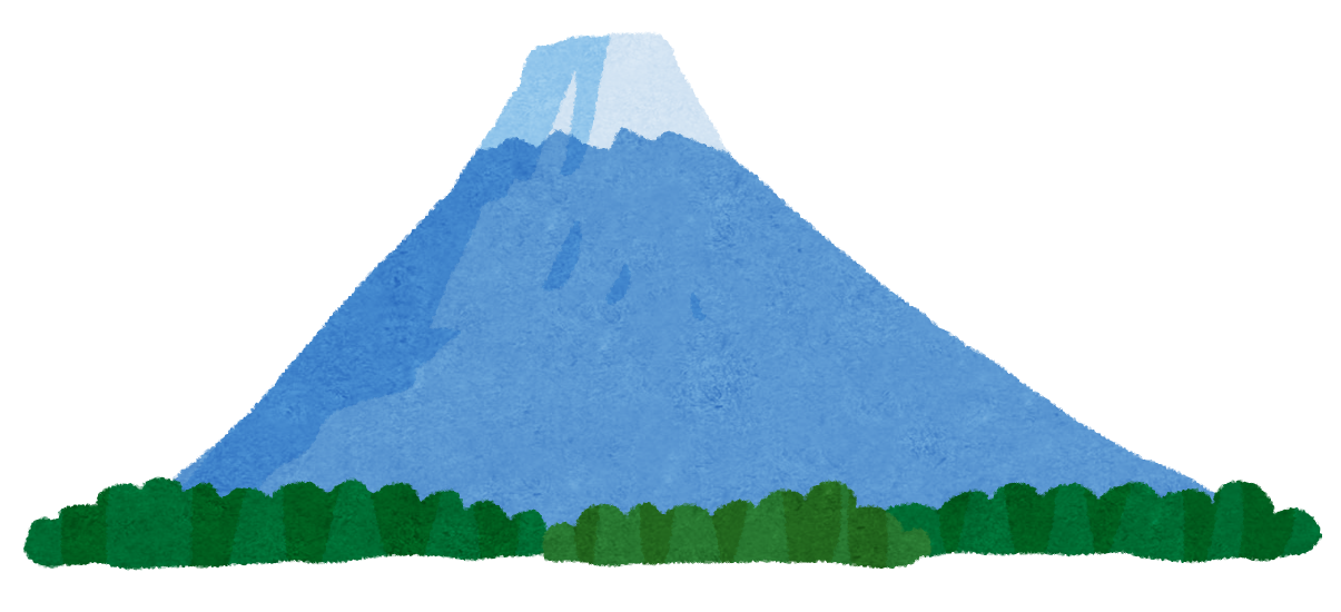 富士山のイラスト かわいいフリー素材集 いらすとや