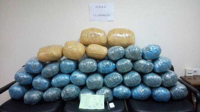Συνελήφθη 37χρονος ημεδαπός στο Λαδοχώρι Ηγουμενίτσας με 41 κιλά κάνναβης (+ΦΩΤΟ)