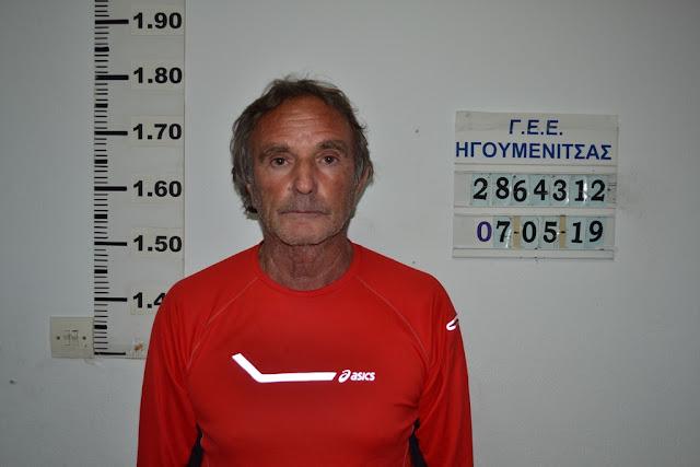 Ηγουμενίτσα: Στη δημοσιότητα τα στοιχεία του 64χρονου που συνελήφθη για ασέλγεια ανηλίκων